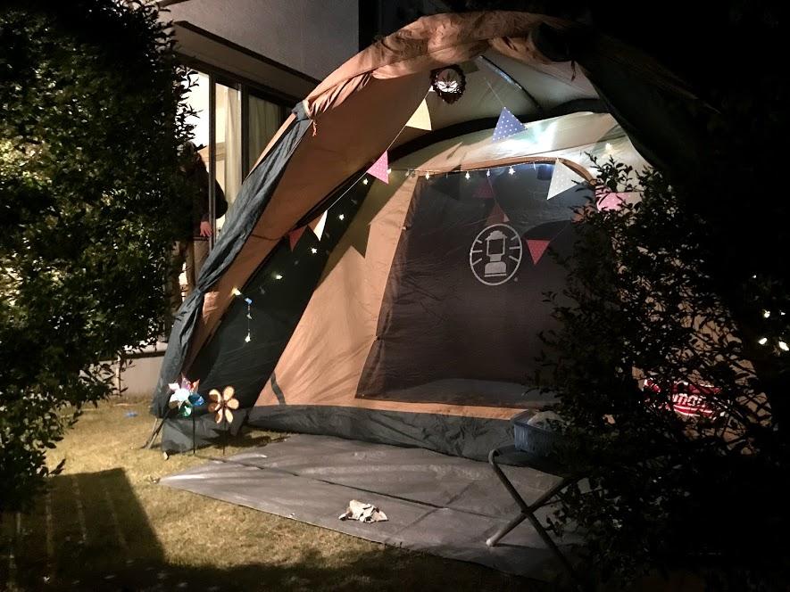 お家キャンプグッズ4:飾り付け