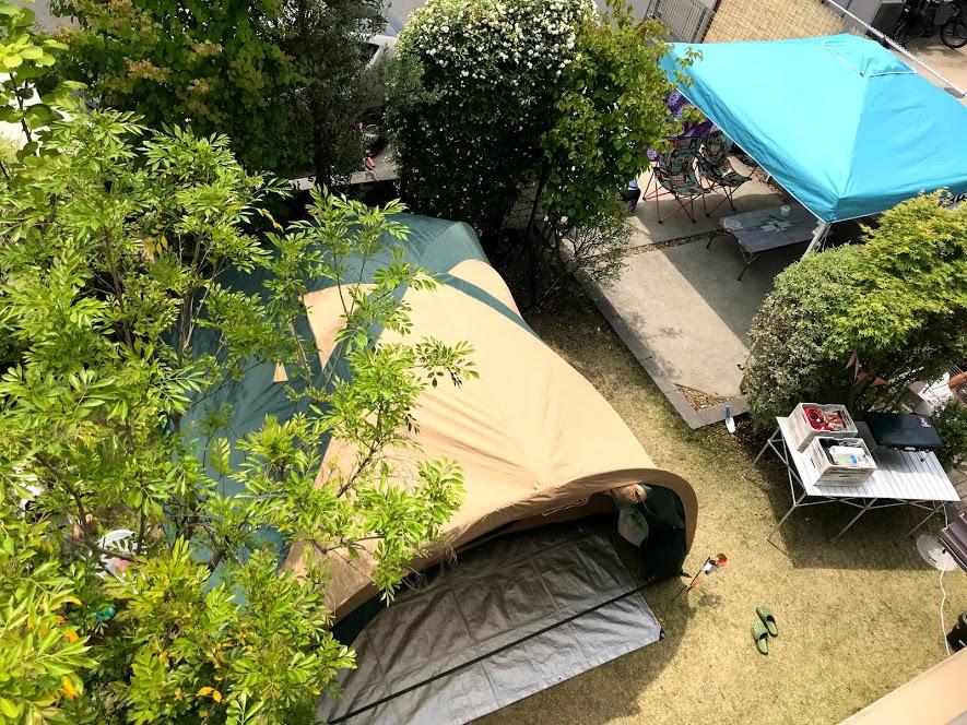 お家キャンプ3:庭キャンプ