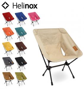 ヘリノックス Helinox 折りたたみチェア チェアホーム Chair Home コンフォートチェア