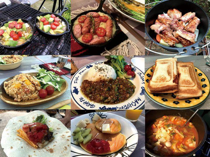 【庭キャンプ料理】炊飯器やスキレットで簡単、お家キャンプメニューをご紹介!