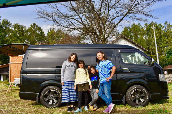 Youtuber「とうちゃんはテンネンパーマ」車中泊&二拠点生活家族のプロフィール