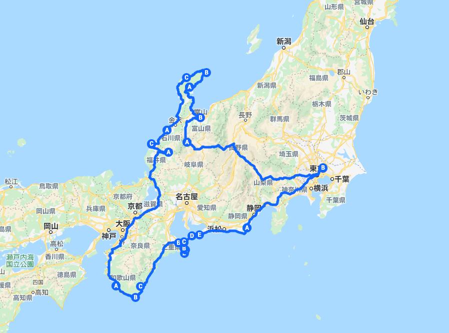 北陸&関西 車中泊旅行のおすすめルート
