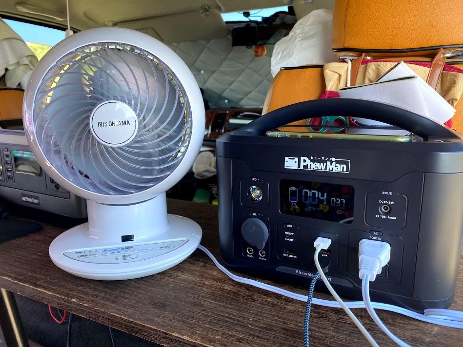 AC電源 強力サーキュレーター