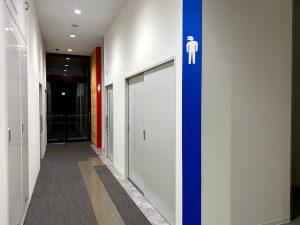 「道の駅恐竜渓谷かつやま」車中泊 トイレ