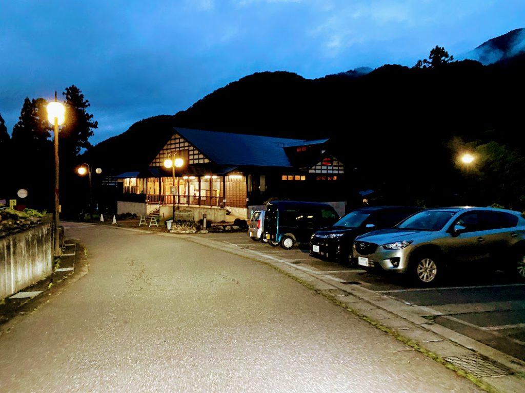 新潟湯沢で車中泊:周囲のおすすめ日帰り温泉