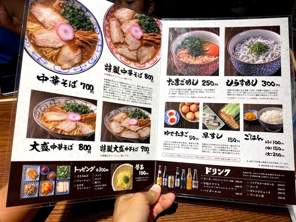 白浜車中泊:周辺のおすすめ飲食店 丸田屋