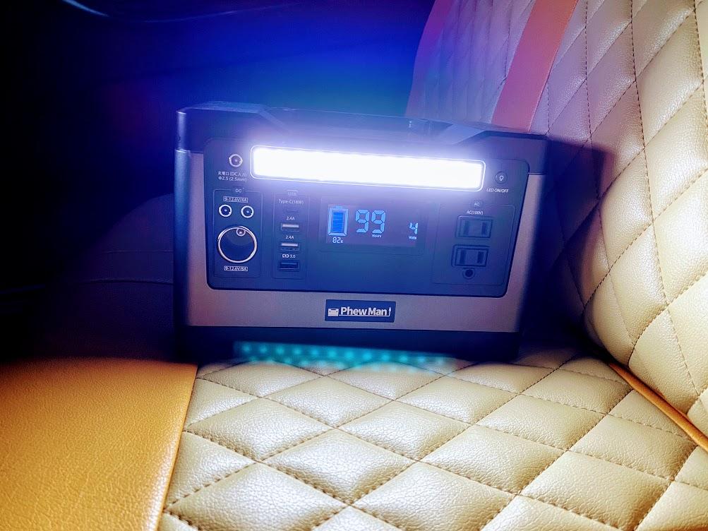 PhewMan ポータブル電源:LEDライト