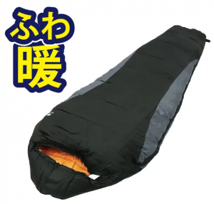 Bears Rock マミー型寝袋 -15℃