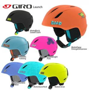 ジロ ヘルメット ジュニア 子供用 GIRO 19-20 Launch ラウンチ 2020 旧モデル