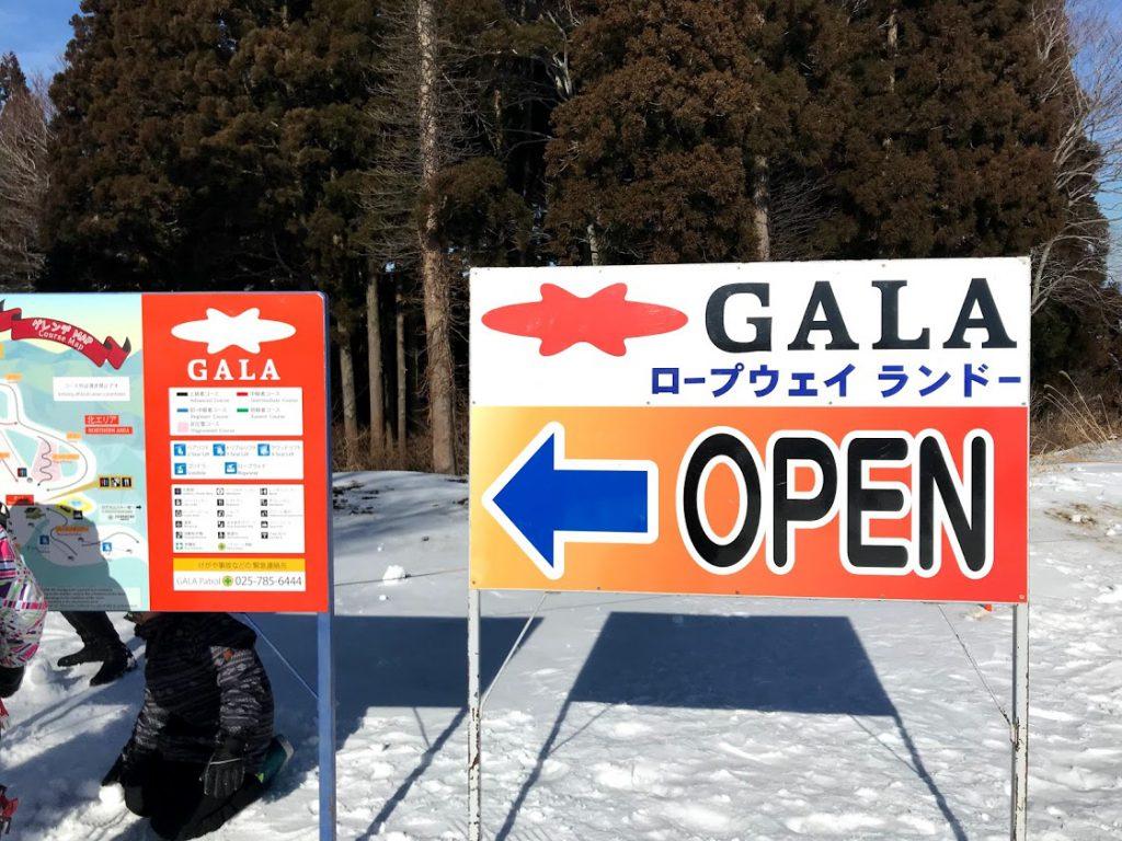 湯沢高原スキー場から、GALA湯沢スキー場へハシゴ