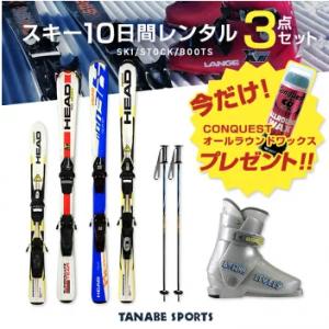 【スキー10日間レンタル】 ジュニア ジュニアスキー セット カービング 子供用 スキー板