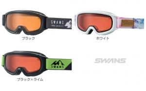 SWANS スワンズ スキーゴーグル ジュニア 子供用 <2019> JUMPIN-DH【眼鏡・メガネ対応ゴーグル】