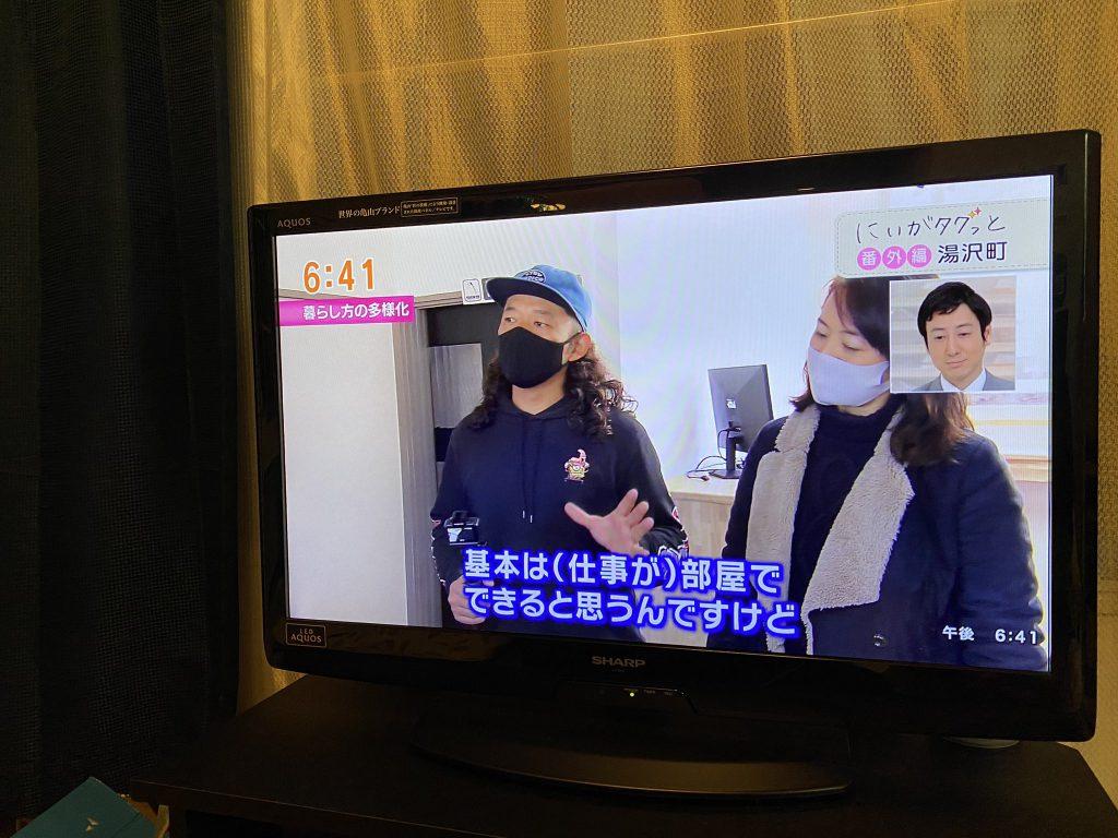 2021年1月 NHK新潟「新潟ニュース610」に出演