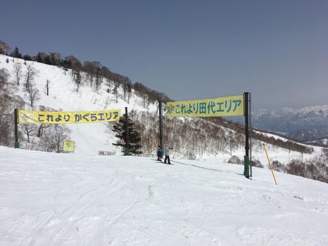 かぐら・田代スキー場の連絡コースは閉鎖