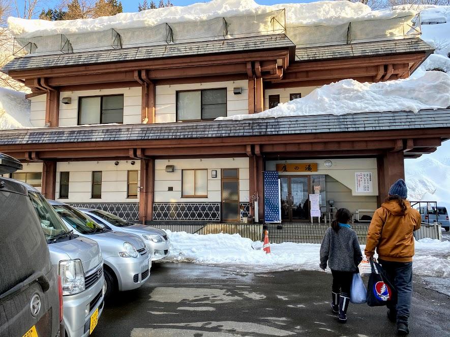 松之山温泉は日本三大薬湯で疲労回復に抜群