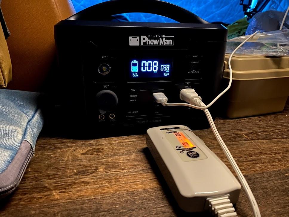 朝6時半のポータブル電源の消費量