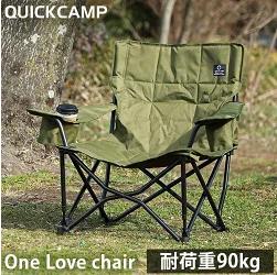 QUICKCAMP(クイックキャンプ) 収束式ローチェア ワンラブチェア カーキ QC-LFC75